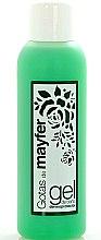 Kup Żel pod prysznic i do kąpieli - Mayfer Perfumes Bath Gel
