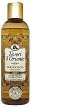 Kup Olejek pod prysznic - Tesori d`Oriente Argan And Sweet Cyperus Oils