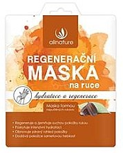 Kup Regenerująca maska-rękawiczki do rąk - Allnature Regeneration Mask For Hand
