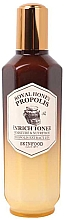 Kup Toner do twarzy - Skinfood Royal Honey Propolis Enrich Toner