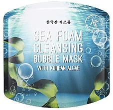 Kup Oczyszczająca maseczka bąbelkowa z koreańskimi algami do twarzy - Avon K-Beauty Sea Foam Cleansing Bubble Mask