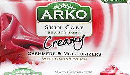 Kup PRZECENA! Mydło w kostce do rąk Kaszmir i krem - Arko Beauty Soap Creamy Cashmere & Cream *