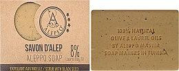 Kup Złuszczające mydło aleppo w kostce z nasionami czarnuszki - Alepeo Aleppo Soap Scrub with Black Seed 8%