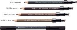 Kredka do brwi - Shiseido Natural Eyebrow Pencil — фото N2