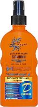 Kup Krem nawilżający wzmiacniający opaleniznę - Mój karpys