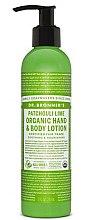 Kup Balsam do rąk i ciała Paczula i cytryna - Dr. Bronner's Patcouli & Lime Organic Hand & Body Lotion