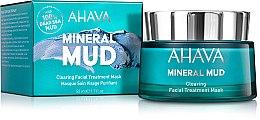 Kup Oczyszczająca maska do twarzy - Ahava Mineral Mud Clearing Facial Treatment Mask
