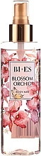 Bi-Es Blossom Orchid Body Mist - Mgiełka do ciała — фото N1
