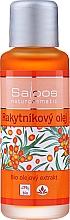 Kup Bio olejek z ekstraktem z rokitnika - Saloos