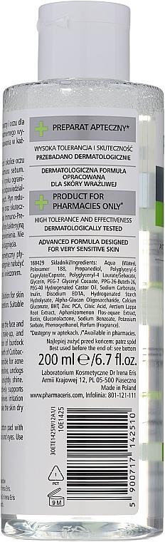 Antybakteryjny płyn micelarny do oczyszczania i demakijażu twarzy i oczu - Pharmaceris T Sebo-Micellar Solution Cleansing Make-Up Removal — фото N2