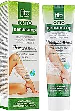 Kup Krem do depilacji Dziurawiec i olejek z drzewa herbacianego - FitoKosmetik