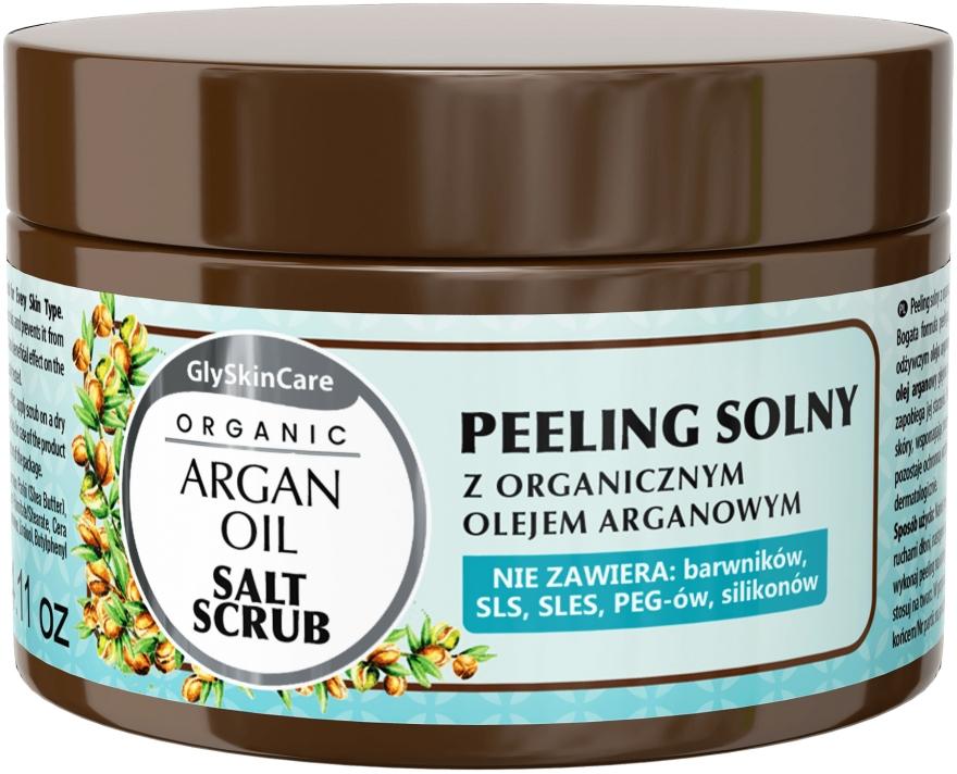 Peeling solny z olejem arganowym - GlySkinCare Argan Oil Salt Scrub — фото N1