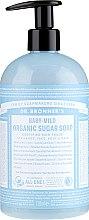 Mydło w płynie dla dzieci - Dr. Bronner's Organic Sugar Soap Baby-Mild — фото N3