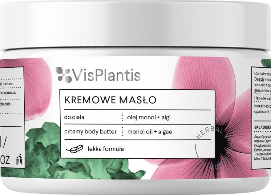 Kremowe masło nawilżające do ciała - Vis Plantis Herbal Vital Care