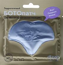 Kup Hydrożelowy plaster na czoło przeciw zmarszczkom mimicznym - Dizao