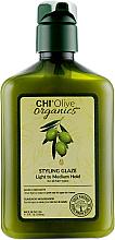 Żel z oliwą do stylizacji włosów - Chi Olive Organics Styling Glaze — фото N3