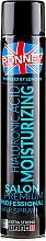 Kup Nawilżający lakier do włosów z kwasem hialuronowym - Ronney Professional Hyaluronic Moisturizing Hair Spray