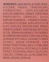 Multikorekcyjny krem-żel do cery normalnej i mieszanej - Nuxe Crème Prodigieuse Boost Multi-Correction Gel Cream — фото N4