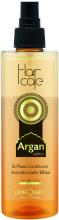 Kup Dwufazowa odżywka w sprayu do włosów - PostQuam Argan Sublime Hair Care Bi-Phase Conditioner