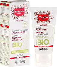 Kup Balsam do brodawek sutkowych - Mustela Maternité Bio Nursing Comfort Balm