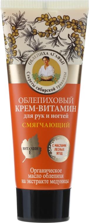 Zmiękczający rokitnikowy krem witaminowy do rąk i paznokci - Receptury Babci Agafii Rokitnik Agafii