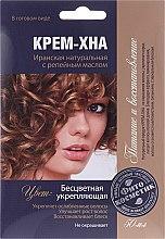 Kup Krem-henna z kompleksem olejów - FitoKosmetik