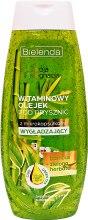 Kup Witaminowy olejek wygładzający pod prysznic - Bielenda Twoja pielęgnacja