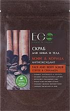 Scrub do twarzy i ciała Kawa i cynamon - ECO Laboratorie — фото N3