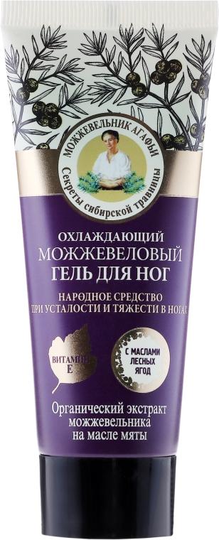 Chłodzący jałowcowy żel do nóg - Receptury Babci Agafii Jałowiec Agafii
