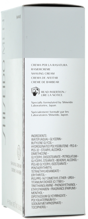 Krem do golenia - Shiseido Men Shaving Cream — фото N3