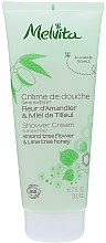 Organiczny krem pod prysznic Migdał i limonka - Melvita Body Care Shower Cream Almond Tree Flower & Lime Tree Honey — фото N1
