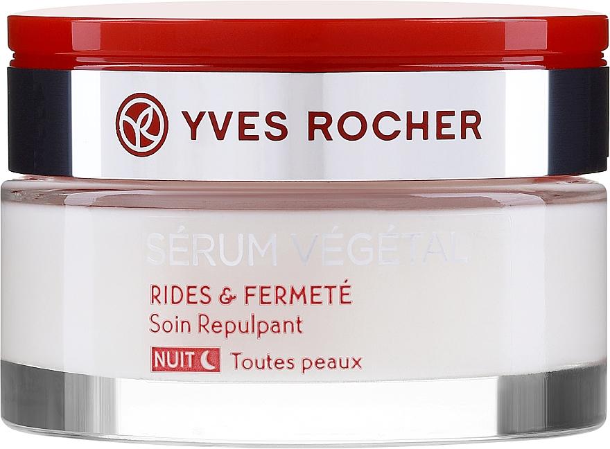 Krem na noc wygładzający zmarszczki - Yves Rocher Serum Vegetal Firming Night Cream — фото N1