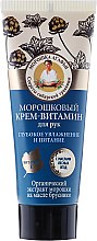 Kup Moroszkowy krem witaminowy do rąk Głębokie nawilżenie i odżywienie - Receptury Babci Agafii Moroszka Agafii