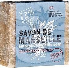Kup Mydło marsylskie w kostce - Tadé Marseille Soap