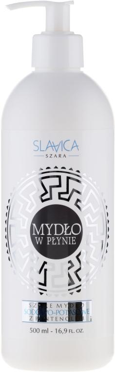 Szare mydło sodowo-potasowe w płynie z pantenolem - Slavica Soap