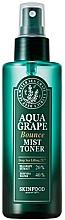 Kup Nawilżający tonik w sprayu - SkinFood Aqua Grape Bounce Mist Toner