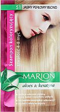 Kup PRZECENA! Szampon koloryzujący Aloes i keratyna - Marion Color Shampoo With Aloe *