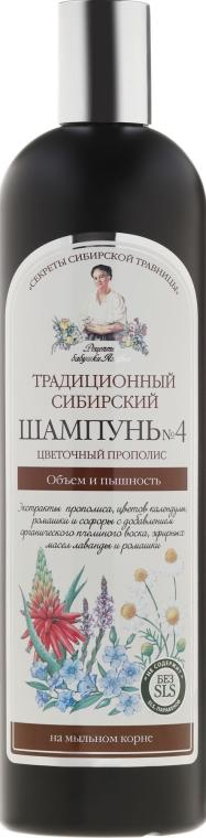Tradycyjny syberyjski szampon na bazie kwiatowego propolisu Objętość i puszystość - Receptury Babci Agafii