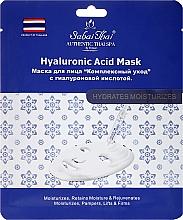 Kup Nawilżająca maska do twarzy z kwasem hialuronowym - Sabai Thai Hyaluronic Acid Mask