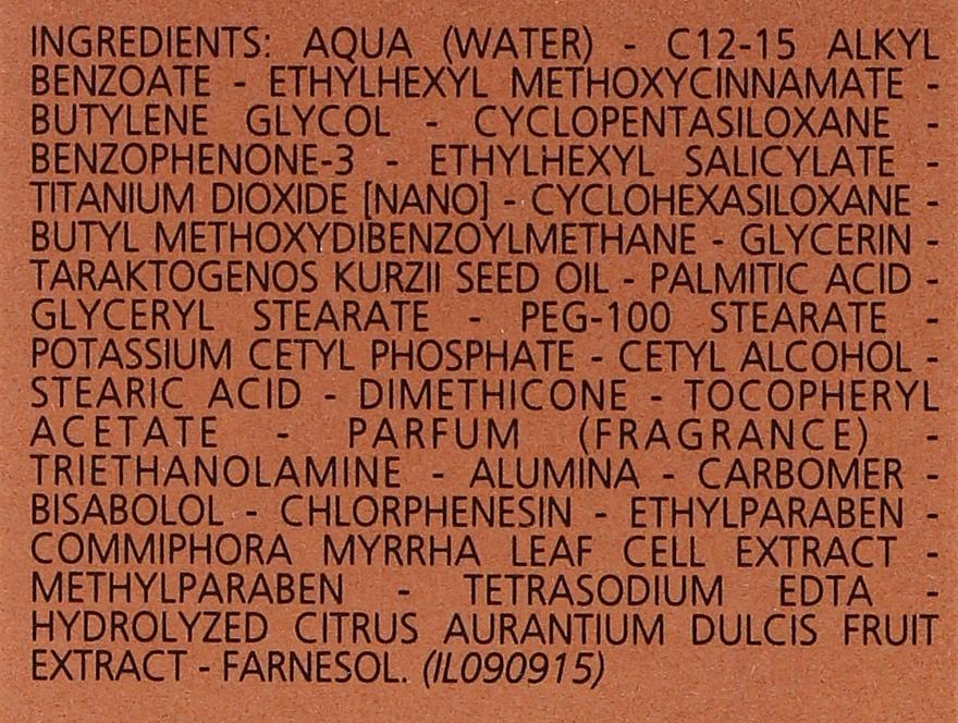 Nawilżające mleczko przeciwsłoneczne do ciała SPF 20 - Carita Progressif Anti-Age Solaire Protecting And Moisturising Sun Milk — фото N4