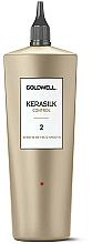 Kup Keratyna do włosów - Goldwell Kerasilk Control 2 Keratin De Frizz Smooth