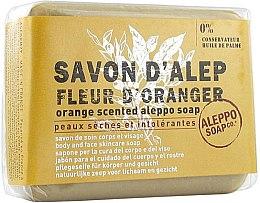 Kup Mydło aleppo w kostce o zapachu pomarańczy - Tadé Orange Scented Aleppo Soap