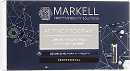 Kup Serum do twarzy Program 28 dni - Markell Cosmetics Active Program