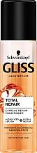 Kup Ekspresowa odżywka do włosów suchych i zniszczonych - Schwarzkopf Gliss Kur Total Repair