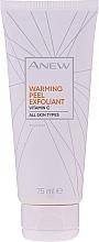 Kup Rozgrzewający peeling do twarzy z witaminą C - Avon Anew Vitamin C Warming Peel Exfoliant