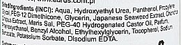 Hydromgiełka do twarzy i ciała Japońskie wodorosty - Markell Cosmetics Lux-Comfort — фото N3