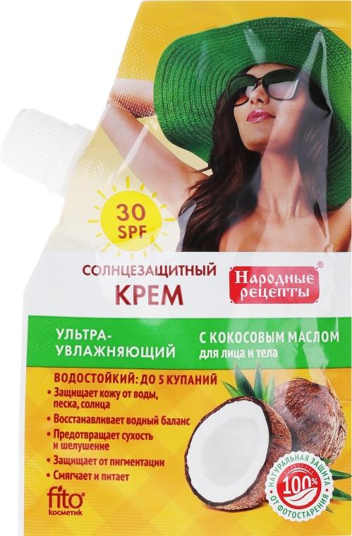 Przeciwsłoneczny krem z olejem kokosowym SPF 30 - FitoKosmetik Przepisy ludowe — фото N1