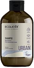 Kup Regenerujący szampon do włosów zniszczonych Argan i biały jaśmin - Ecolatier Urban Restoring Shampoo