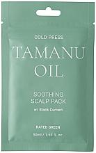Kup Kojąca maska do skóry głowy z olejkiem tamanu i czarną porzeczką - Rated Green Cold Press Tamanu Oil Soothing Scalp Pack