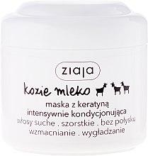 Kup Intensywnie kondycjonująca maska z keratyną do włosów suchych, szorstkich i bez połysku - Ziaja Kozie mleko